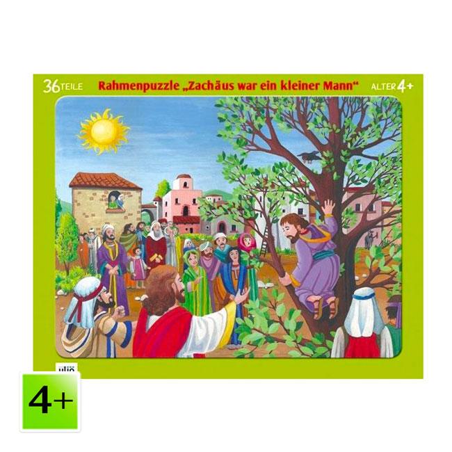 Puzzle «Zachée était un petit homme» (36 pièces)